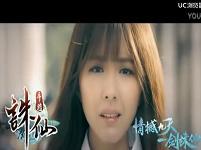 《誅仙3D手遊》视频集锦 - YouTube