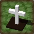 迷宫中竖立的墓碑