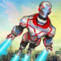超级飞行救援机器人