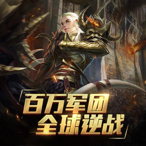 《英雄文明》核心特色玩法强势来袭!