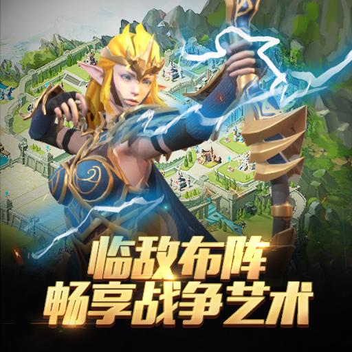 《英雄文明》最新SLG 再定义即时策略战斗