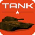 坦克战争未来之战