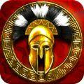 王者世界羅馬