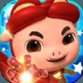 猪猪侠五灵射击VR