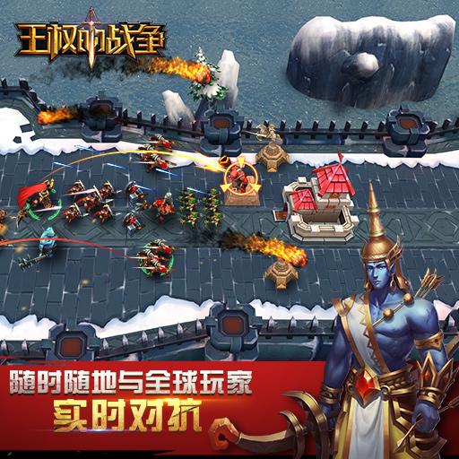 《王权的战争》新玩法 战神传记攻略