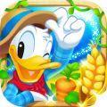 迪士尼魔法农场