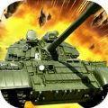 经典大战坦克