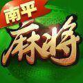 八闽游南平麻将