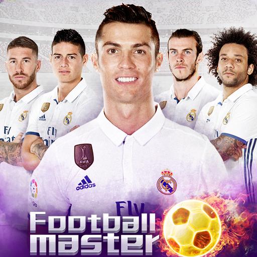 《足球大师》与皇家马德里签署全球合作协议!