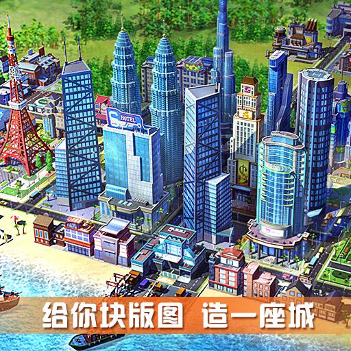 《完美城市》开测在即 版本内容精彩爆料