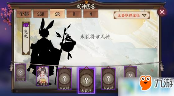 阴阳师兔丸的技能是什么?阴阳师兔丸技能预览介绍