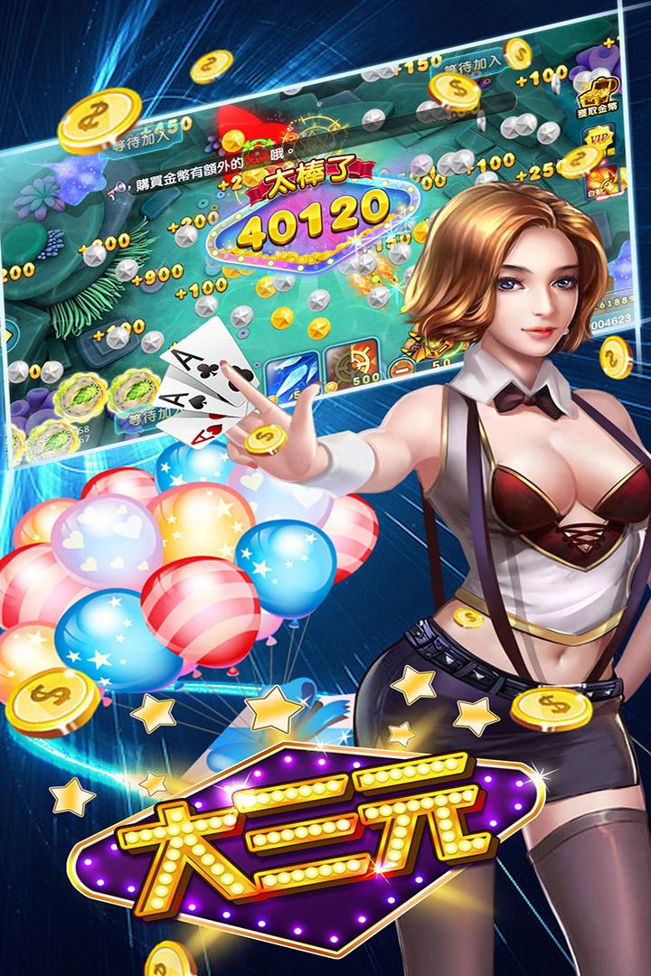 欢乐斗地主鱼丸版2017最新版7.0.11.3.0截图2