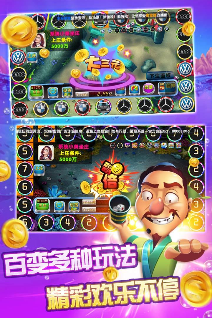 欢乐斗地主鱼丸版2017最新版7.0.11.3.0截图3