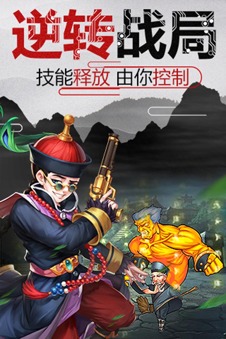 少年江湖令专区、少年江湖令下载、少年江湖令截图