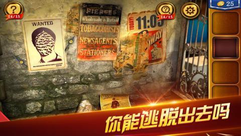 越狱密室逃亡18:移动迷城手游图片欣赏