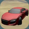 3D模拟开跑车