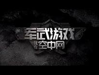 《战舰猎手》精彩视频