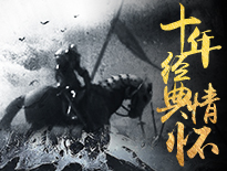 官方正版复刻《魔域手游》经典升级回顾