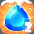 Ice Crush 2 - 2017 New Game