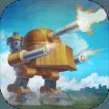 Steampunk Syndicate 2:塔防游戏