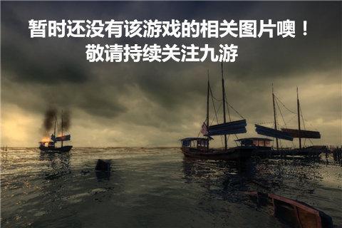 蜀山缥缈行手游图片欣赏