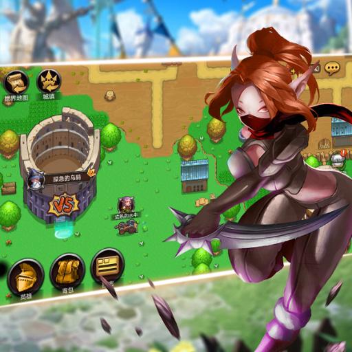《魔英崛起》游戏介绍