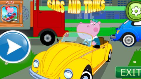 婴儿拼图:汽车和卡车