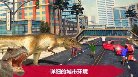 疯狂的dino动物园逃生游戏是一个恐龙