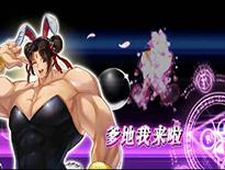 《十万个冷笑话2》哪吒技能展示 肌肉萌妹上线!