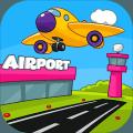 机场:儿童航空公司