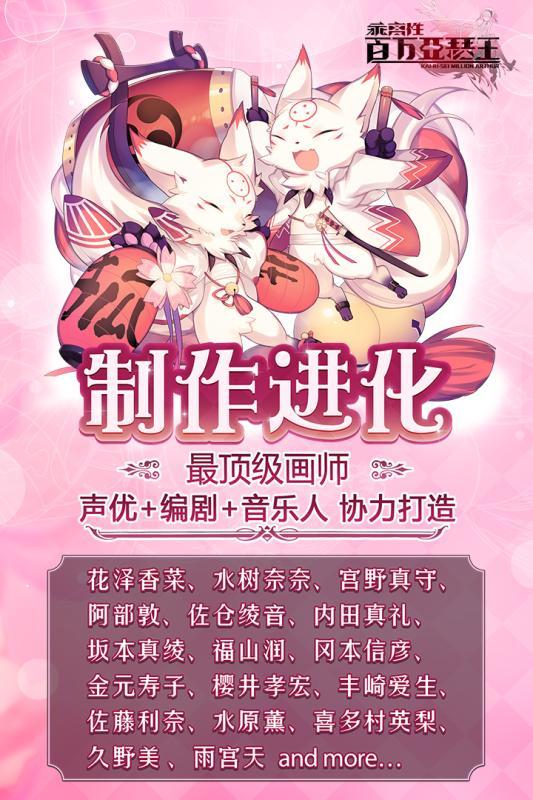 卡牌手游《乖离性百万亚瑟王》2014最新宣传片曝光