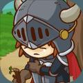 勇士正在就业中: 放置类 RPG