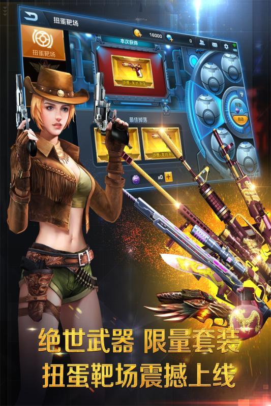 反恐精英之枪王对决游戏截图3