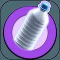 Bottle 3D Flip