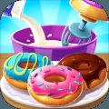 Make Donut - Kids Cooking Game