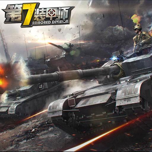 《第7装甲师》带你走进《战狼Ⅱ》中的铁血对抗