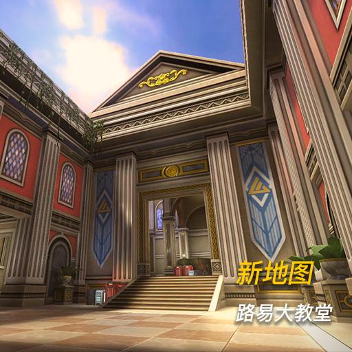 《王者军团》明日版本更新 全新地图抢先看!