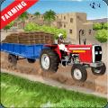 新的拖拉机驱动农业模拟器2017
