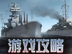 《二战风云2》菲律宾太阳网城上娱乐攻略