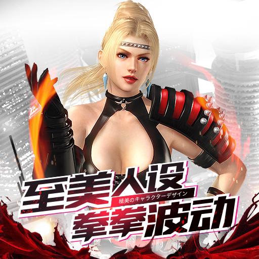 死或生系列将推出手游新作 《生死格斗5 无限》