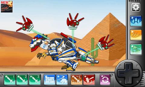 恐龍機器人 -甲龍圖片