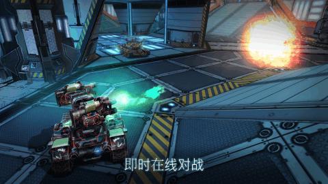 九大阵营表_TanksVSRobots下载_最新版_攻略_安卓版_九游就要你好玩