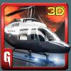 警察武装直升机之战