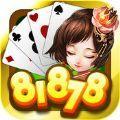 818娱乐棋牌