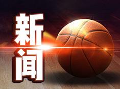 9月6日《NBA LIVE》首次安卓内测