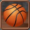 Basketball Game 2018