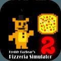 Fredy Fazzbear Pizzeria 2