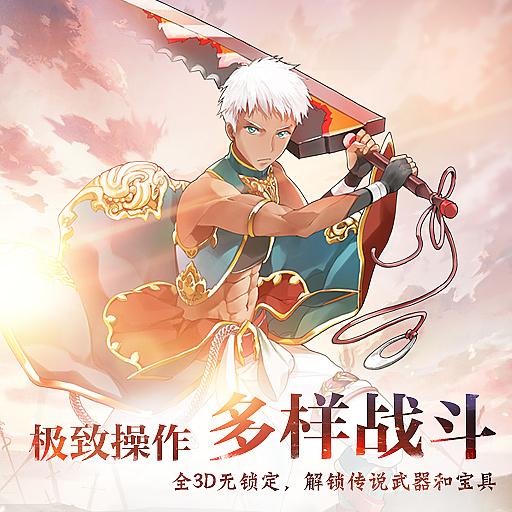 《剑之荣耀》1月16日不删档震撼开启!!