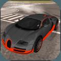 Extreme Car Drifting Simulator