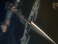 《猎魂觉醒》武器展示视频-长弓